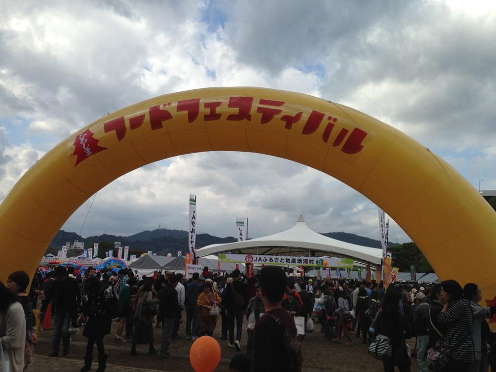 今年で開催10回目 広島最大のグルメの祭典「ひろしまフードフェスティバル2014」