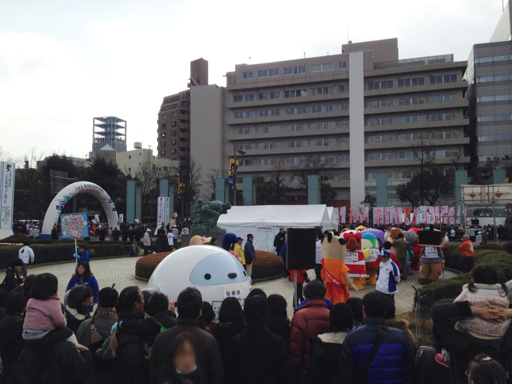 第21回 全国都道府県対抗男子駅伝が開催されます
