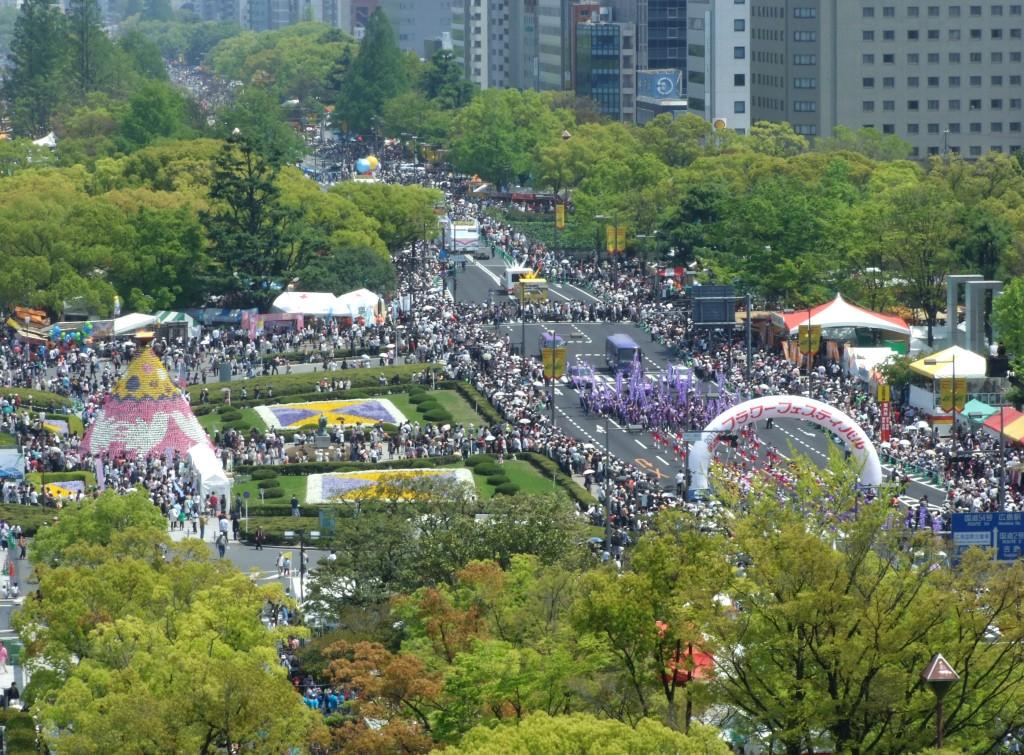 ひろしまフラワーフェスティバル1