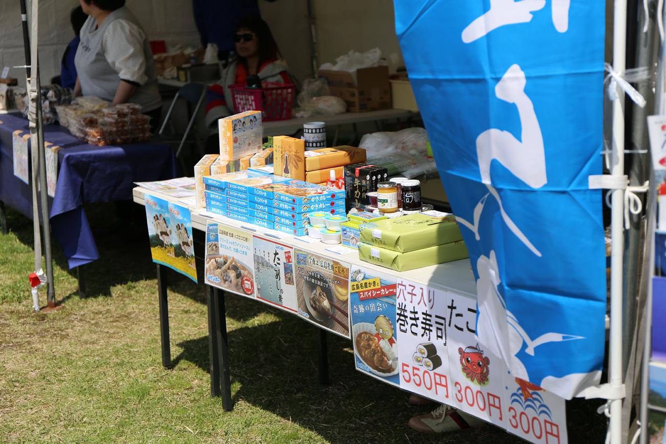 広島ボートショー マリン・グラン・フェスタ2015_5