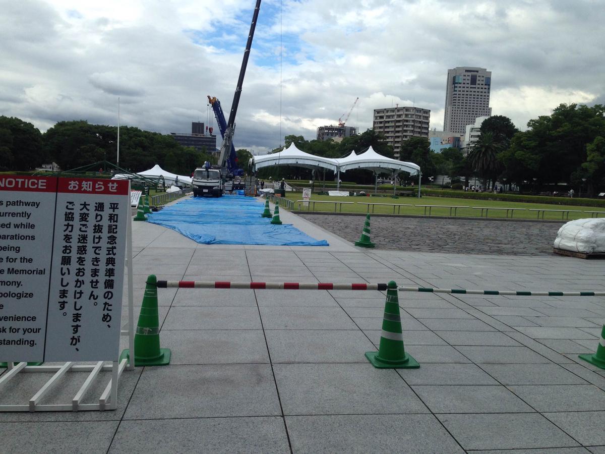 平和記念公園_テント設営1
