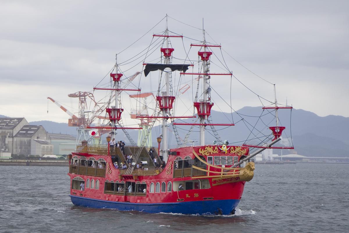 マリーナホップに海賊船登場!広島の新しいレジャースポット