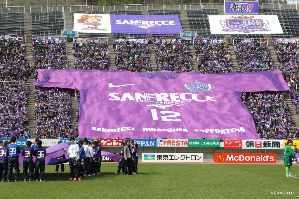 サンフレッチェ広島 J1優勝パレード