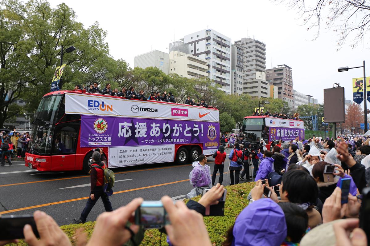 サンフレッチェ広島のJ1優勝パレードが開催されました