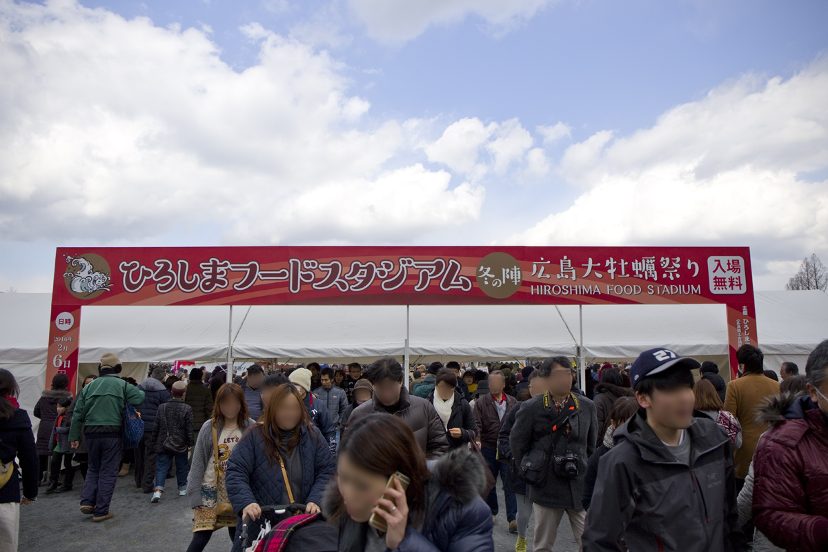 2万人の巨大牡蠣鍋 ひろしまフードスタジアム2017