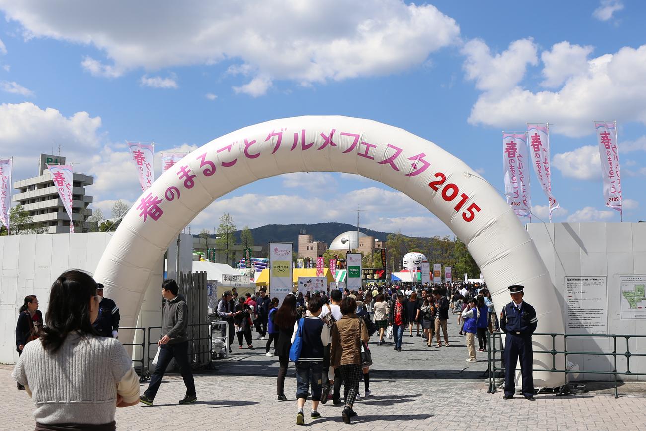 今年で開催3回目 広島の春を彩るグルメフェスタ