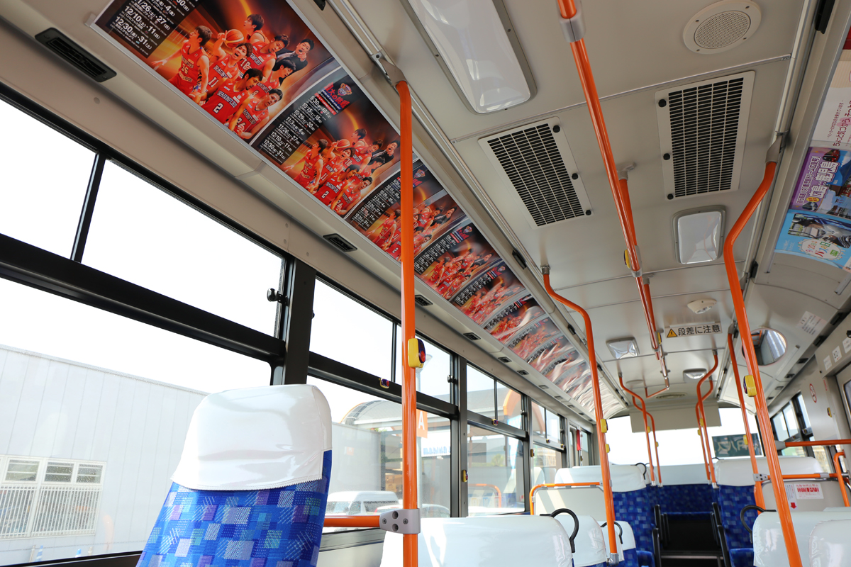 広島ドラゴンフライズラッピングバス5