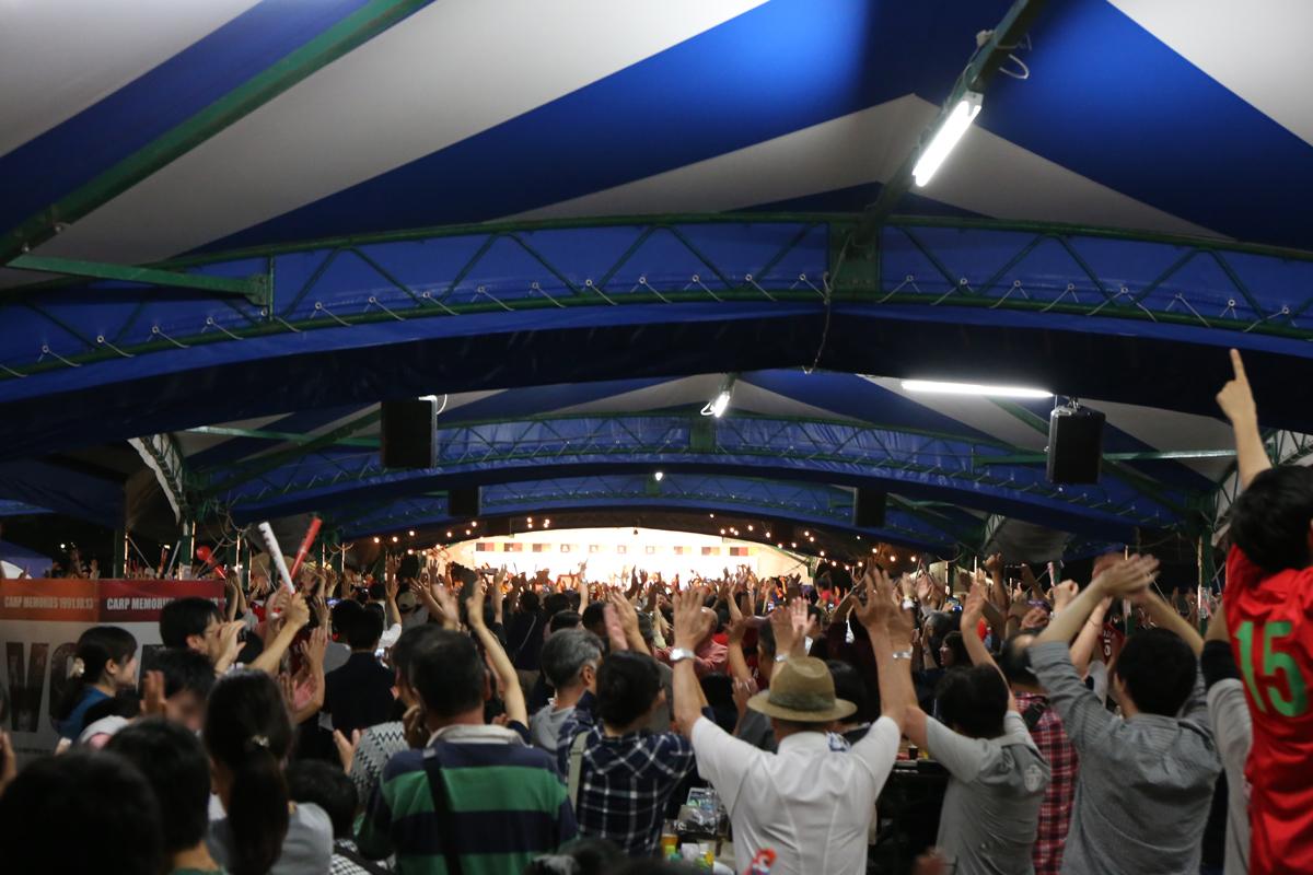 広島東洋カープ優勝2