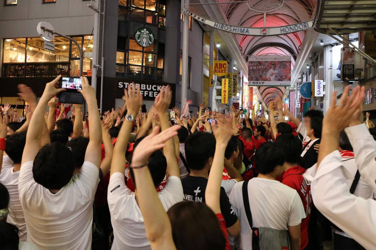 広島東洋カープ優勝8