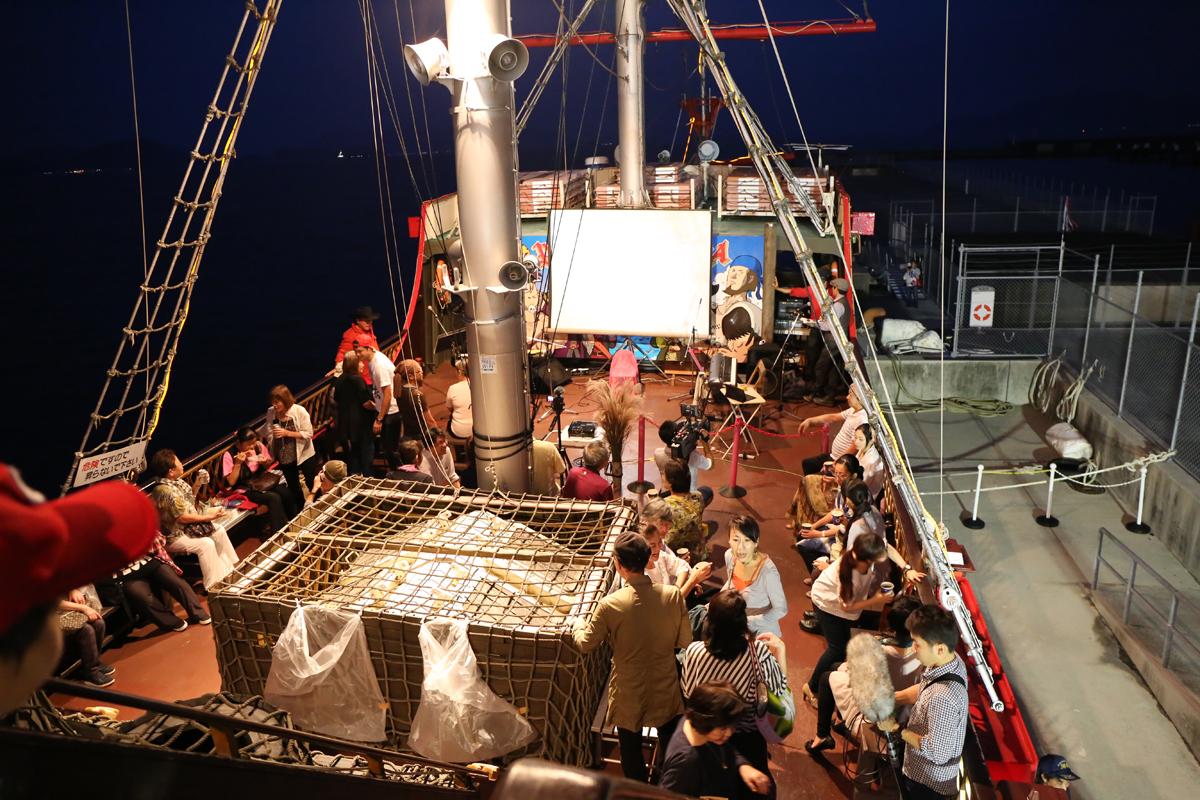 宇宙海賊船クルーズが初開催されました