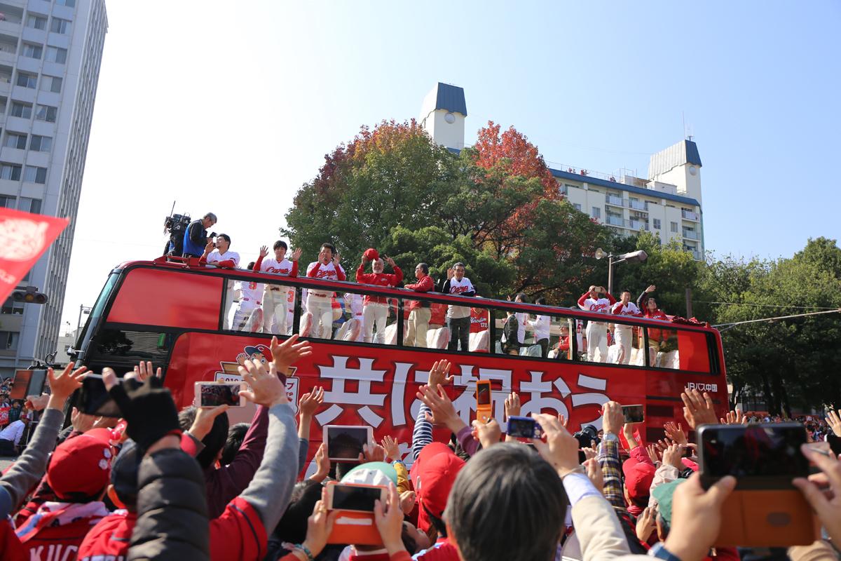 広島カープ優勝パレード2