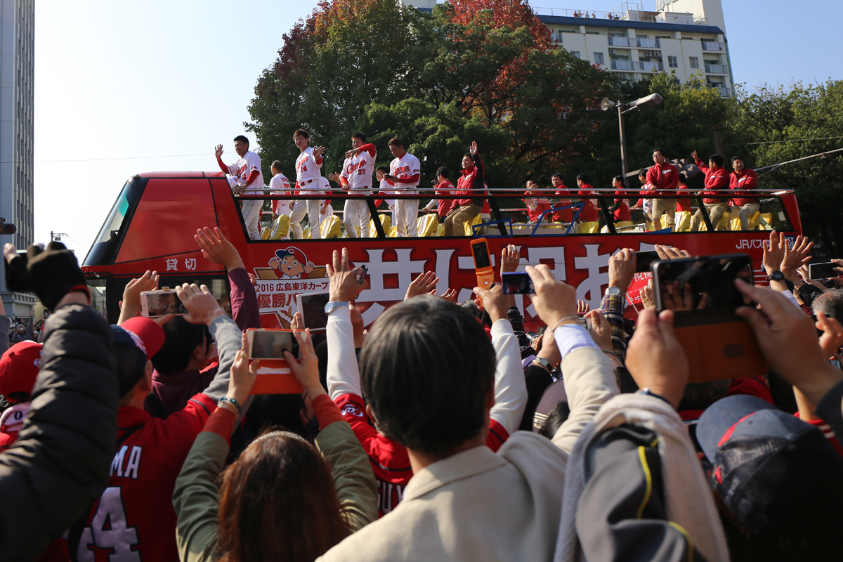 広島カープ優勝パレード6