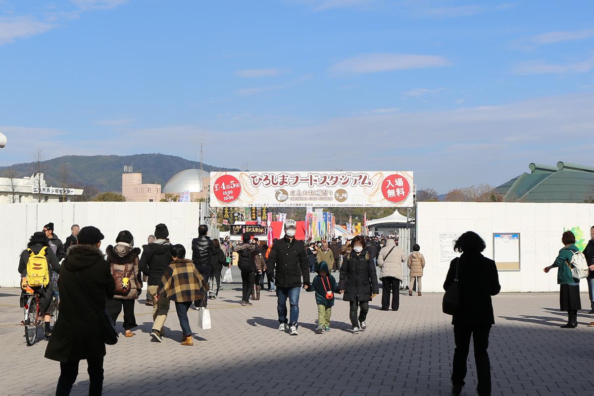 ひろしまフードスタジアムが開催されました