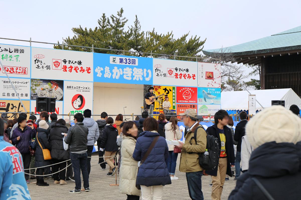第33回 宮島かき祭りが開催されました