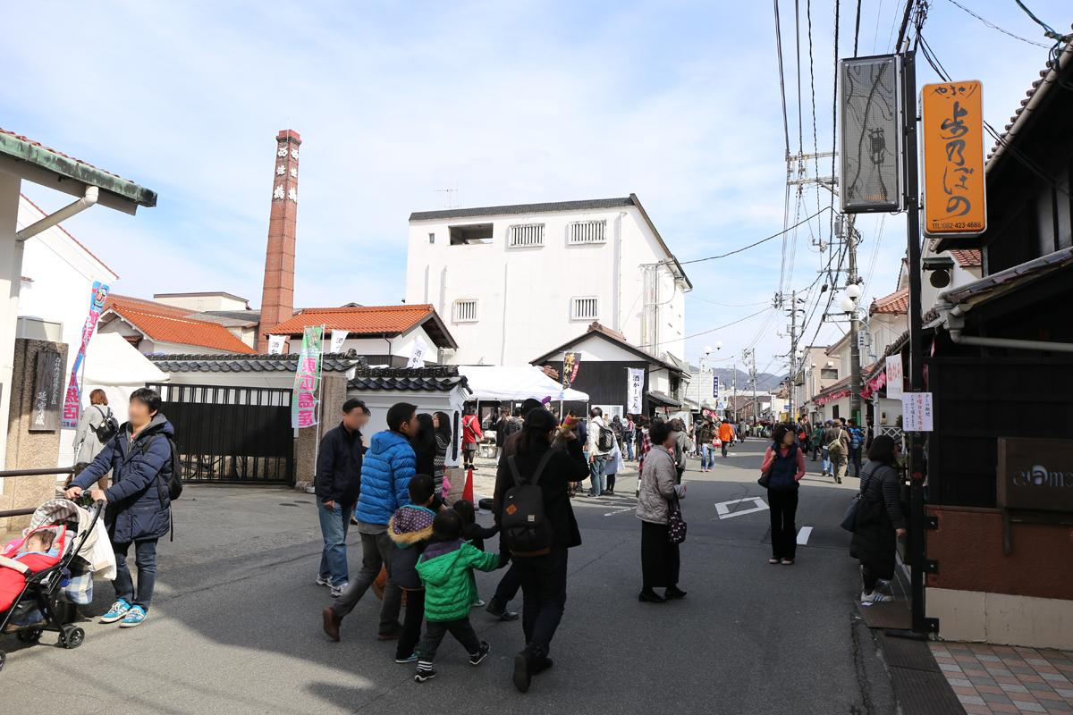 春の西条で醸華町まつりが開催されました