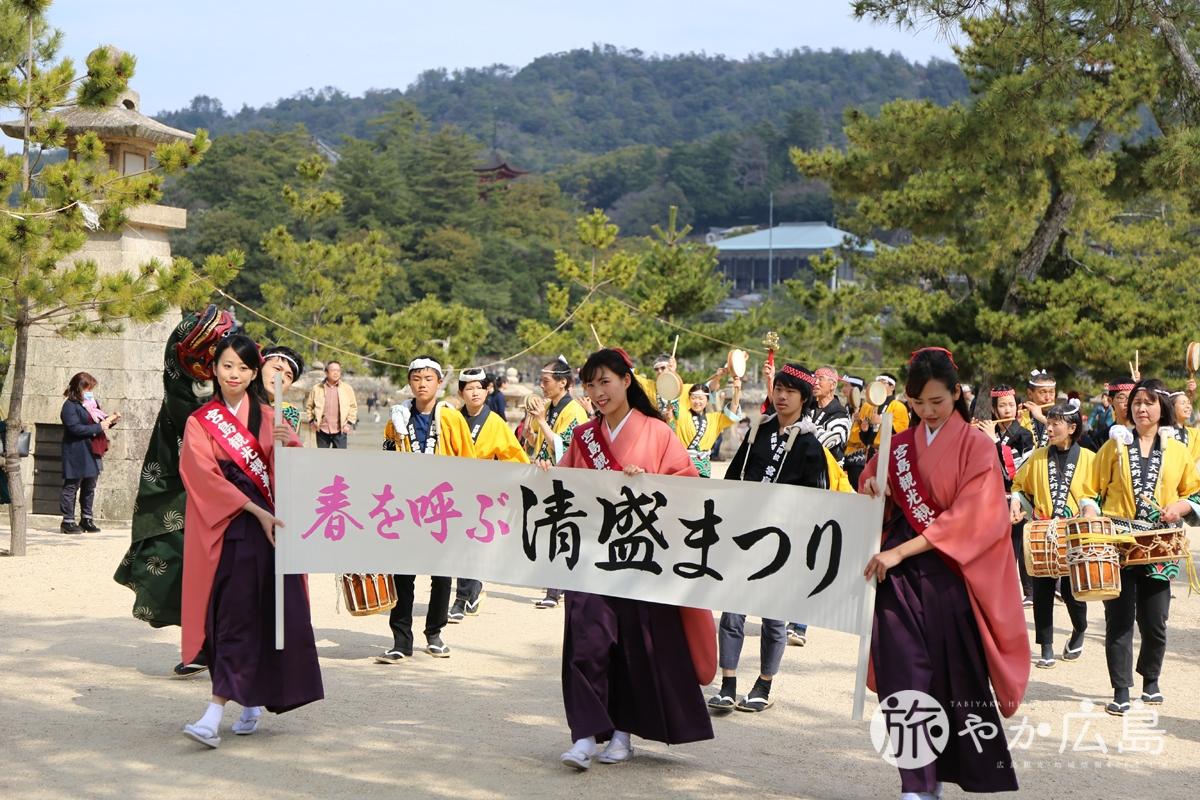 宮島で清盛まつりが開催されました