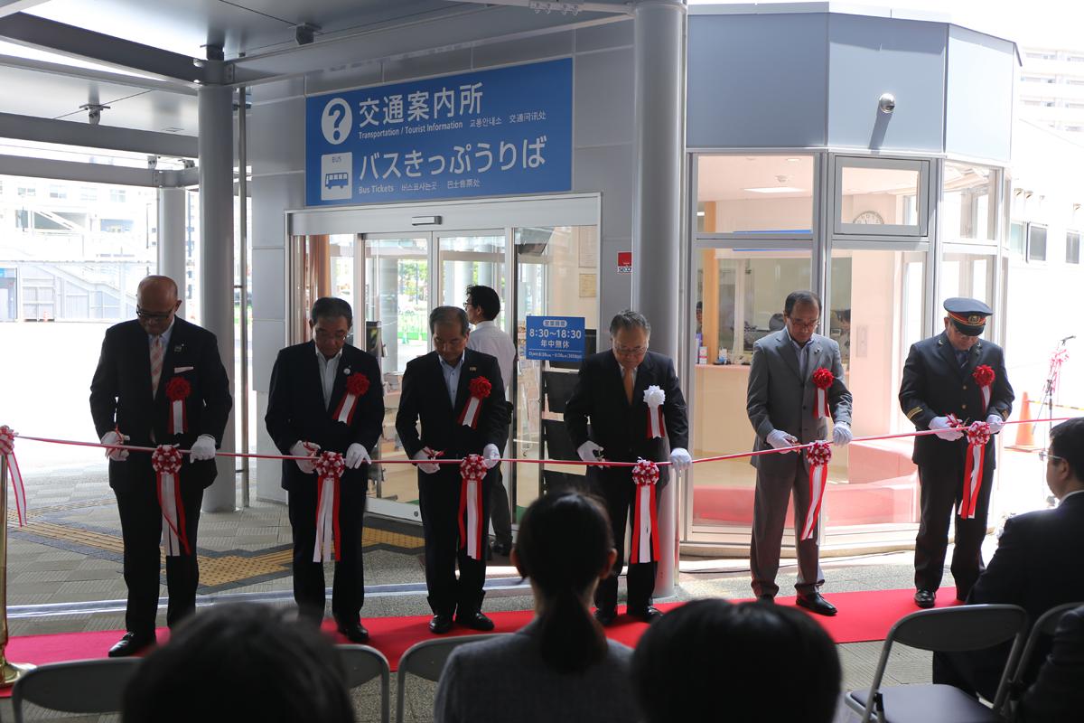 広島駅新幹線口に案内所が開設