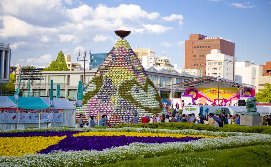 中止のフラワーフェスティバル(FF)がGWの平和公園に約4万鉢の花を展示 ...